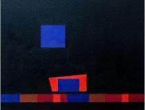 Sala: Improvisaciones y abstracciones Sin título 2002. Mixta sobre papel 43 x 30,5 cm