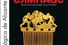 Ermitage - Tesoros de la Arqueología Rusa en el Marq